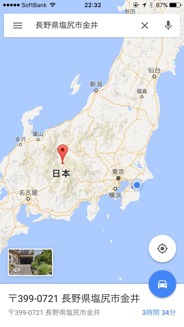 実は長野県にいます、、、
