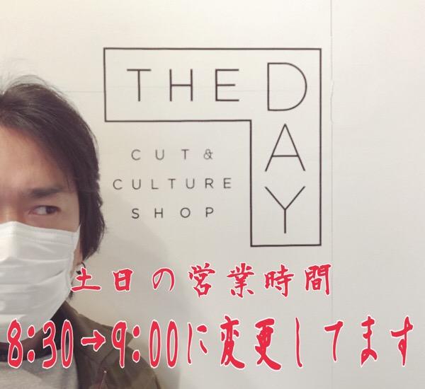 THE DAY cut&culture Shop