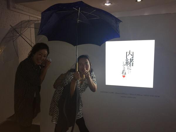 ママ美容師会in KOREA