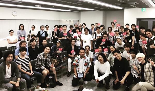 NO LIMIT 経営セミナー大阪 終了!