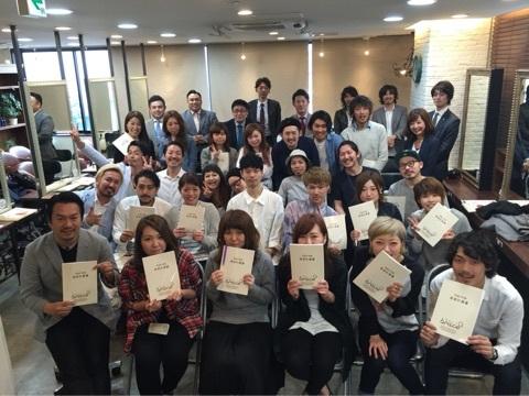 経営計画発表会!