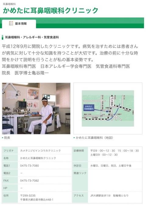 病院と美容室