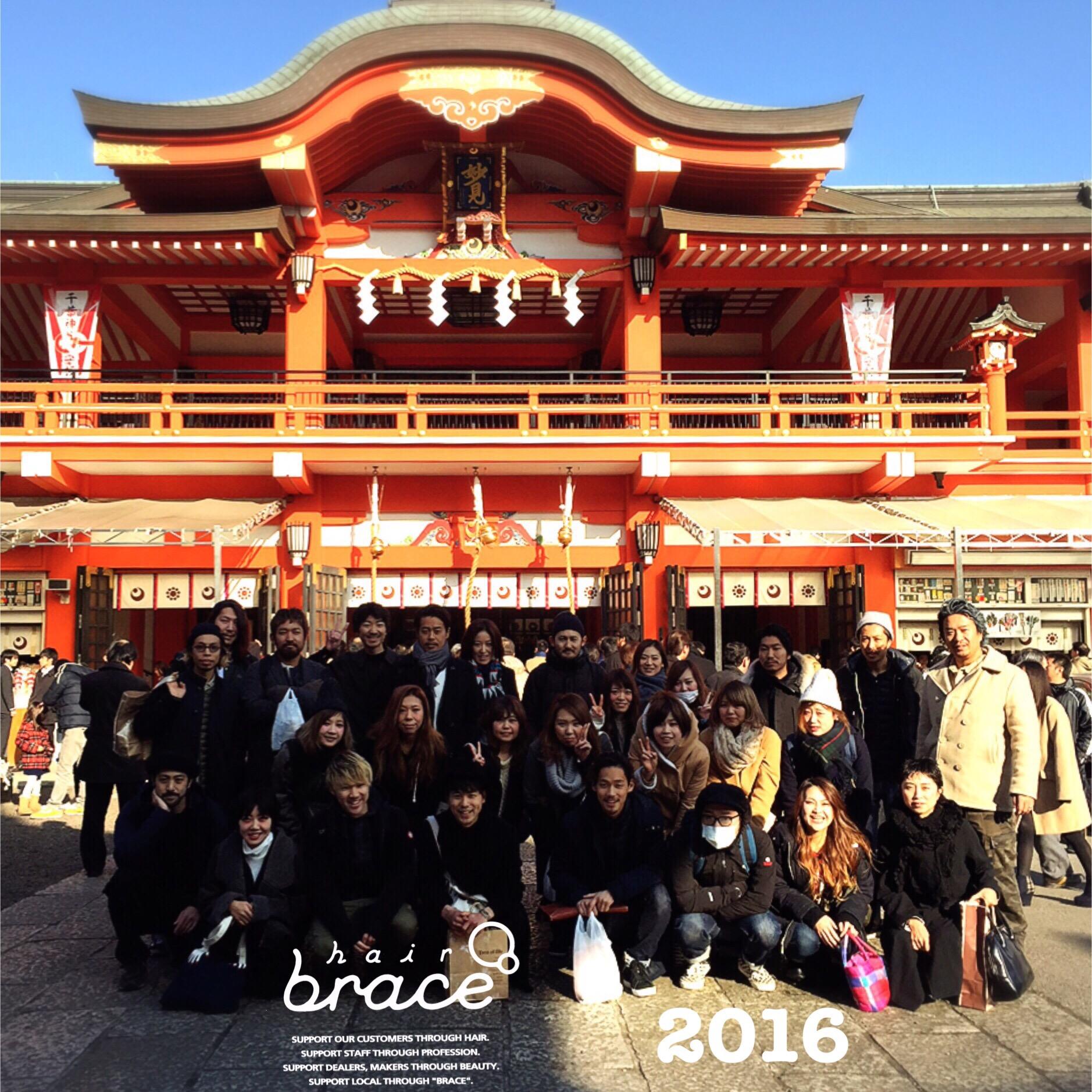 2016 hair brace 始動