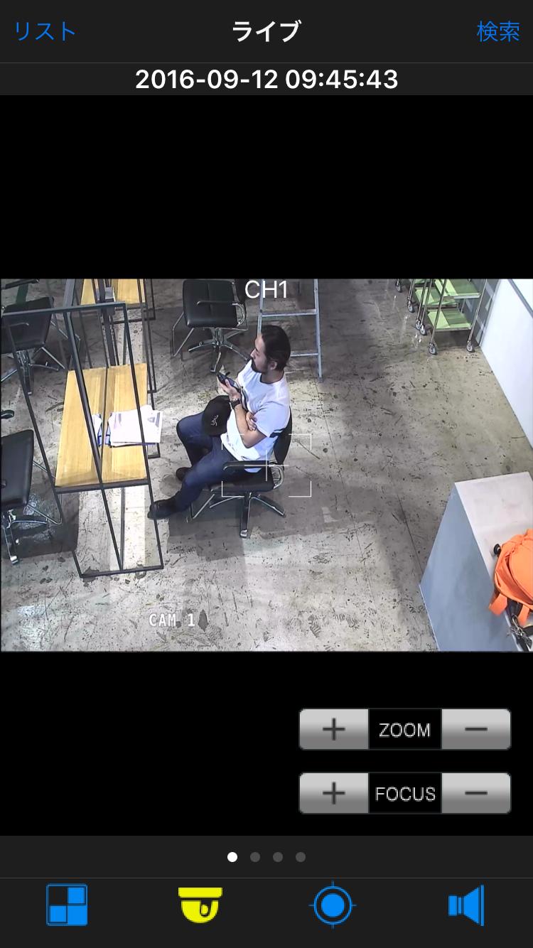 防犯カメラ  否  監視カメラww
