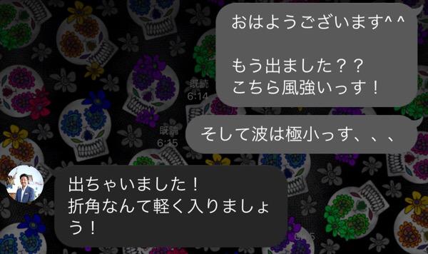 ネタな人生(´∀`)