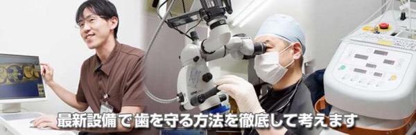 歯科医院から学ぶ事