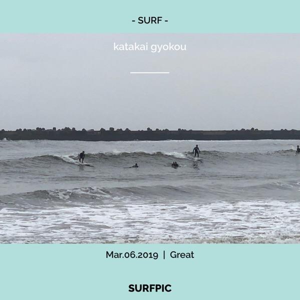 サーフィンと竹岡式