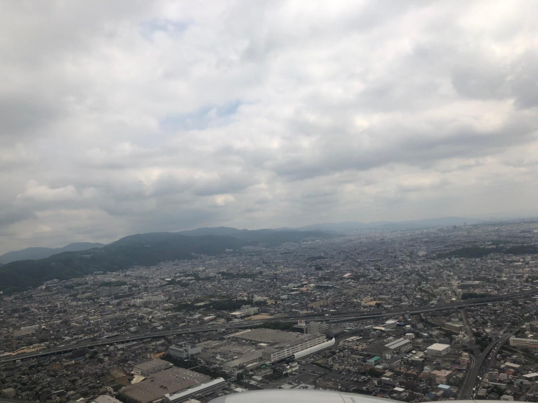 大阪→北海道
